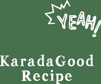 カラダグッドレシピ